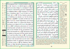 tajweed book in english pdf